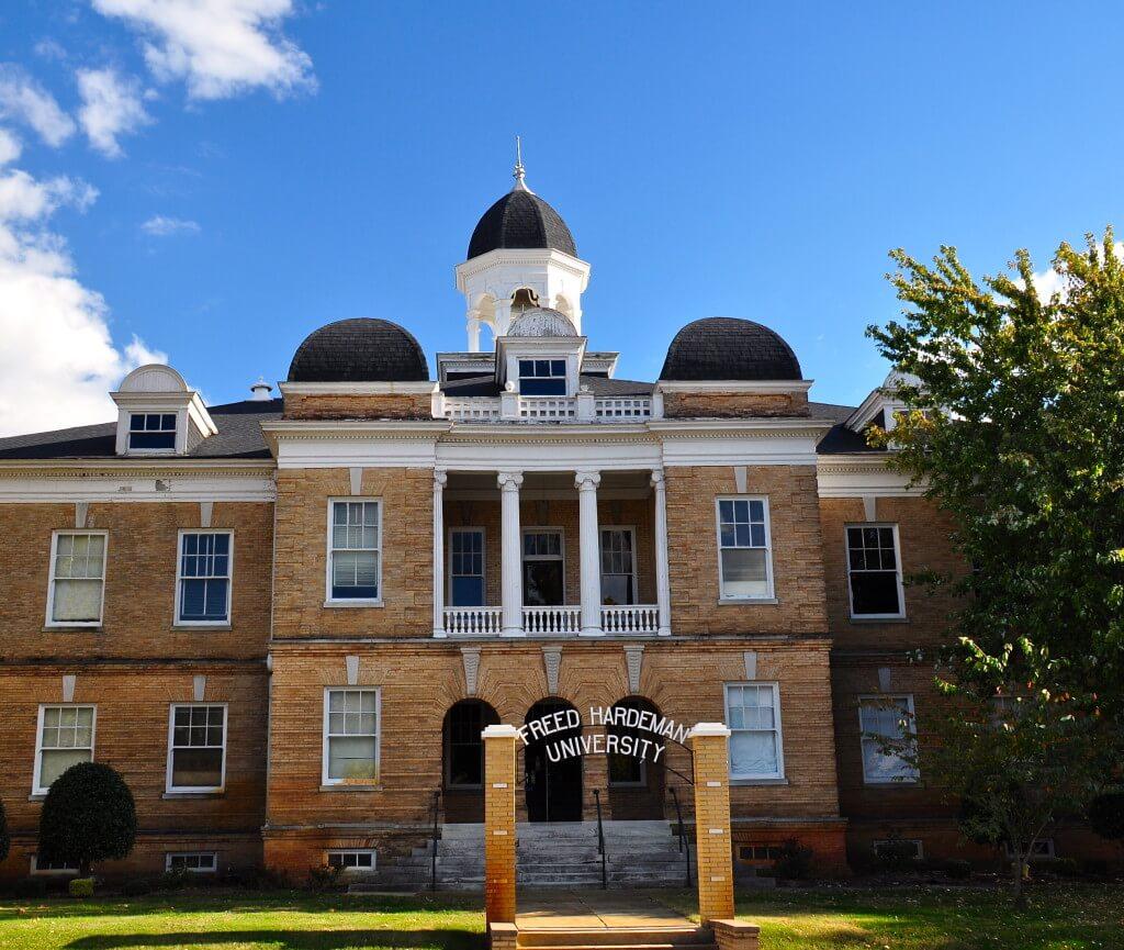 Freed-Hardeman-University-online-mba-finance-degree